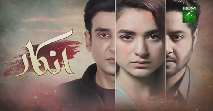 Best Pakistani Dramas of 2019 Which Are Must Watch | Reviewit pk