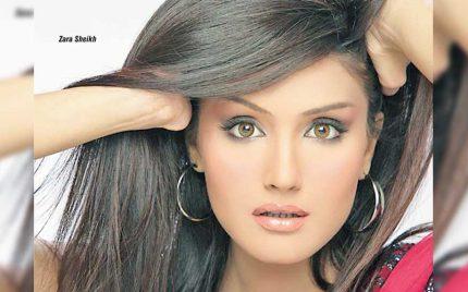 Zara Sheikh To Be A Part Of Heer Maan Ja