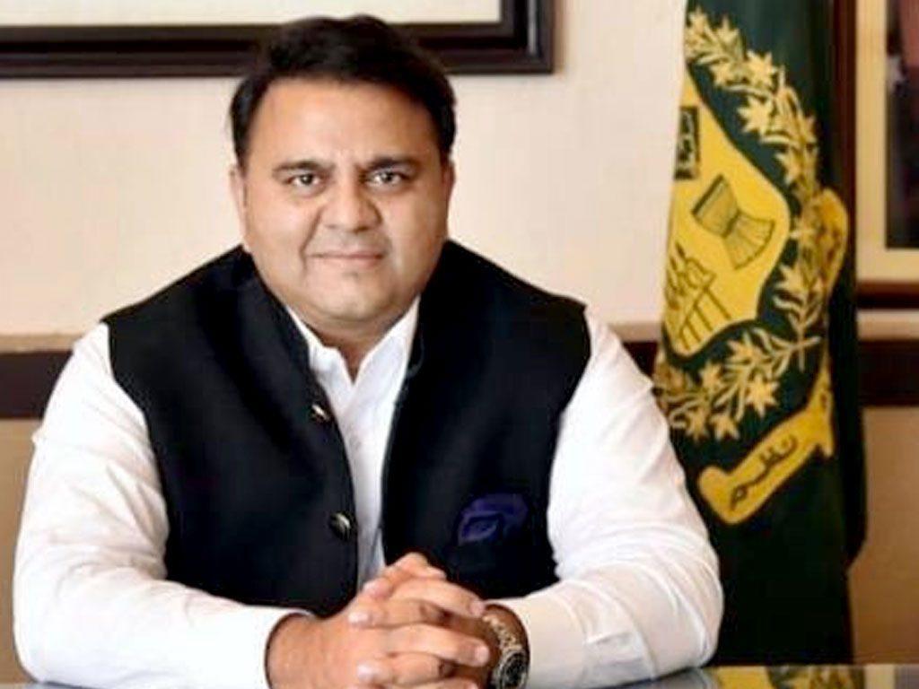 Pakistan To Increase Cultural Exchange With Saudi Arabia