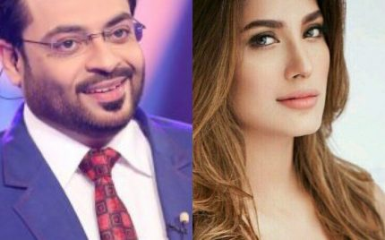 Aamir Liaquat To Drag Load Wedding Team To Courts