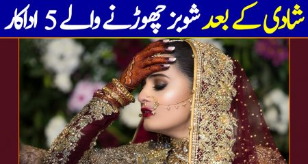 Pakistani Actresses Who Left Showbiz After Marriage