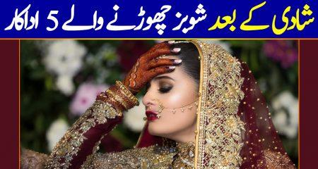 Pakistani Actresses Who Left Showbiz After Marriage