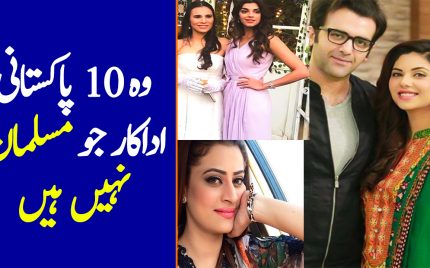 Pakistani Celebrities Who Are Non-Muslims