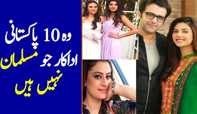 Pakistani Celebrities Who Are Non-Muslims
