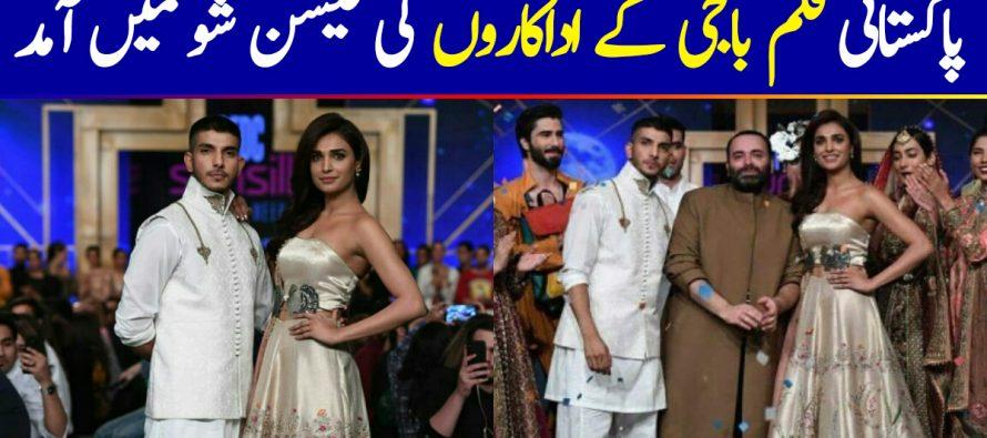 Baaji The Film Leads Walk For Fahad Hussayn