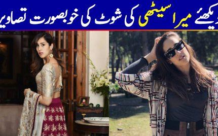 Meera Sethi's Latest Clicks