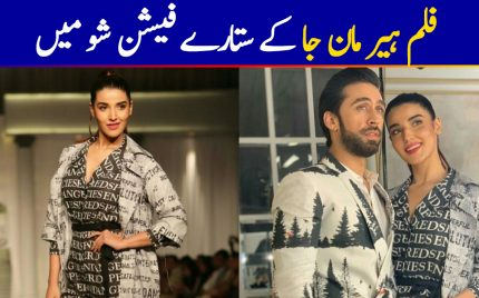Heer Maan Ja Leads Walked The Ramp