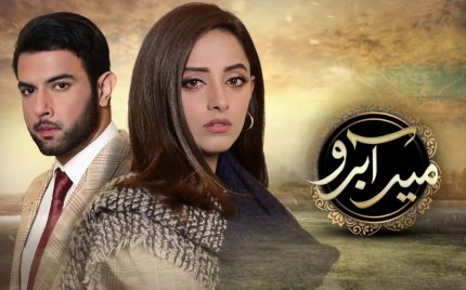 Meer Abru Episode 5 & 6 Story Review – Well Executed
