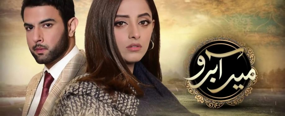 Meer Abru Episode 7 & 8 Story Review - A Grave Misunderstanding
