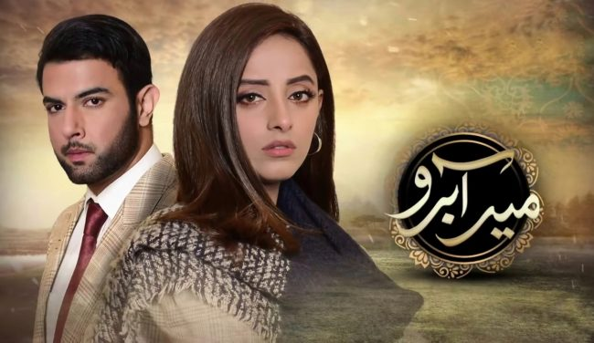 Meer Abru Episode 1 to 4 – An Overview