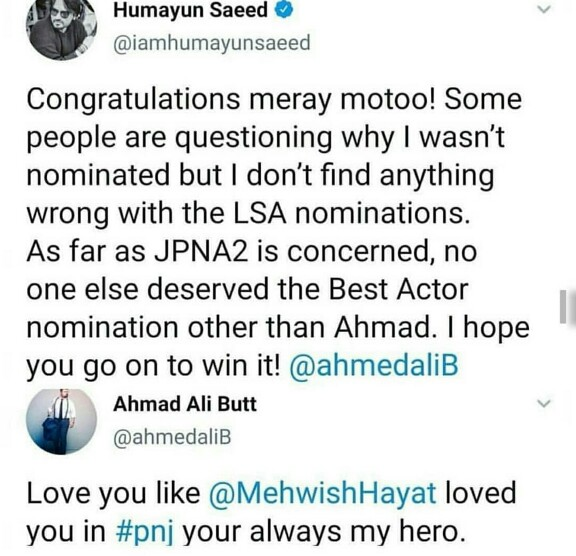 Humayun Saeed And Ahmed Ali Butt's Friendly Exchange Over LSA