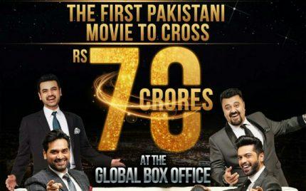 JPNA 2 Crosses 70 Crore On Global Box Office
