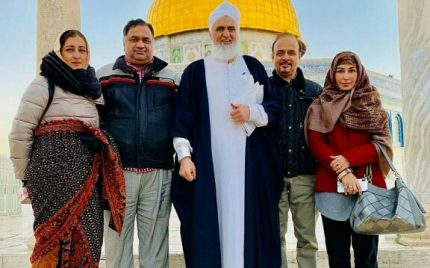 Reema Khan Visited Jerusalem With Family