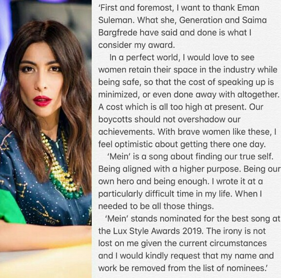 Meesha Shafi Steps Down From The LSA Nomination