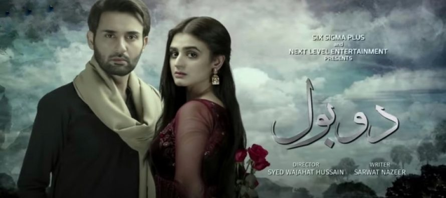 Do Bol Episode 9 & 10 Story Review – Simple & Sweet Drama