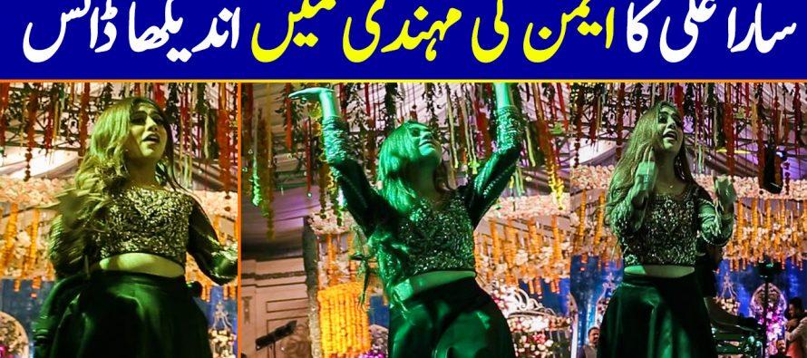 Unseen Dance of Makeup Artist Sara Ali at Aiman Khan Mehndi