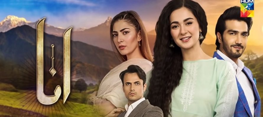 Anaa Episode 1 – 7 – An Overview
