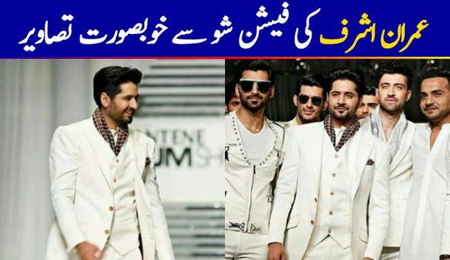 Imran Ashraf Walks At The Hum Showcase