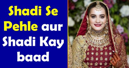 Aiman Khan's Life After Marriage