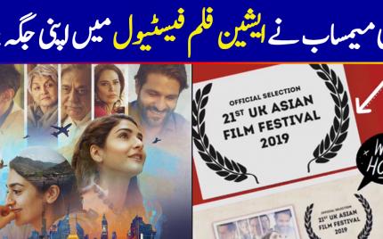 Pinky Memsaab Wins Big At Asian Film Festival
