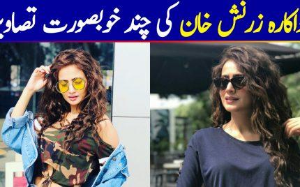 Latest Clicks Of Zarnish Khan