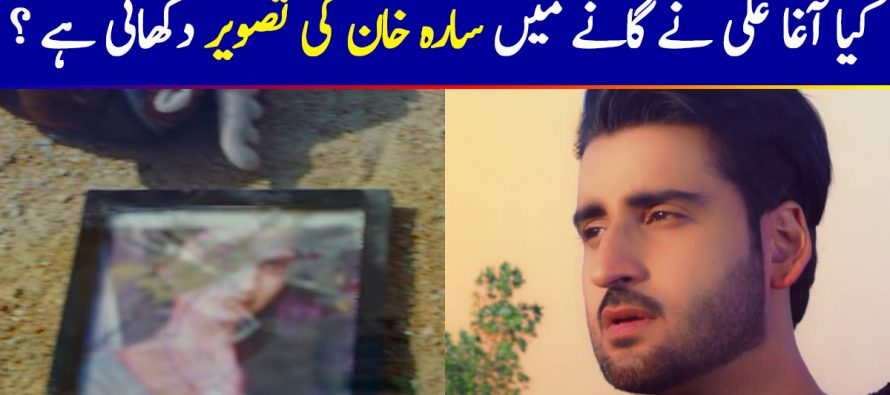 Agha Ali Clarifies About The Picture In His Song Not Being Sarah