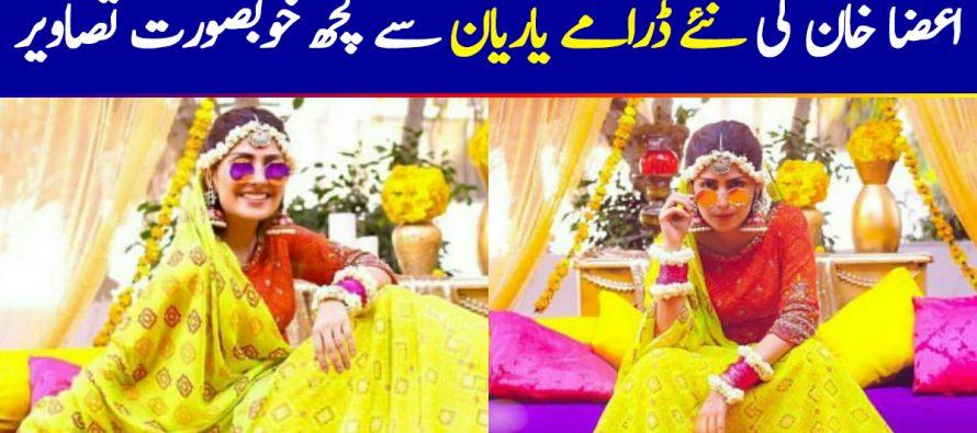 Ayeza Khan Is The Squad Wali Bride For Yaariyan