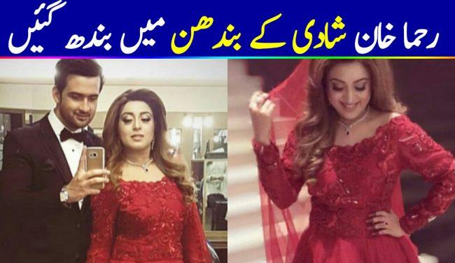 Rahma Ali Gets Hitched