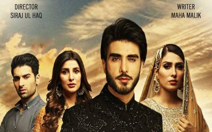 Producer Abdullah Seja Also Unhappy With LSA Snubs