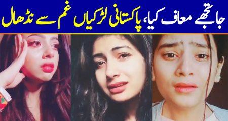 Pakistani Girls Reaction on Song Ja Tujhe Maaf Kiya of Drama DO BOL