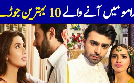 Best On-Screen Couples Of Pakistani Dramas