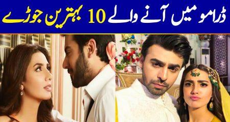 Best On-Screen Couples Of Pakistani Dramas