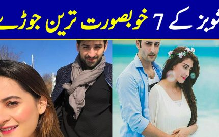 Top 7 Most Beautiful Showbiz Couples of Pakistan