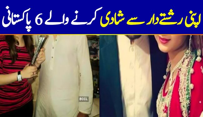 Top 7 Pakistani Celebrities Who Married to Their Cousins