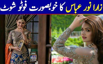 Zara Noor Abbas's Latest Fashion Shoot