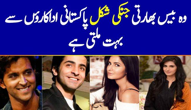 Top 20 Indian Celebrities Who Look Like Pakistani Actors