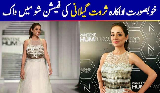 Sarwat Gilani Was A Stunner In White