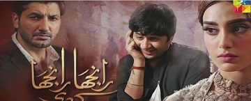 Ranjha Ranjha Kardi Episode 30 Story Review - Confrontations & Conflicts
