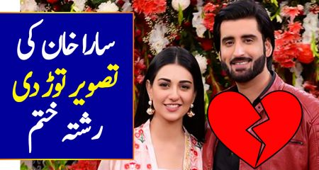 People Think Agha Ali's Main Haara Video Has Sarah Khan's Picture