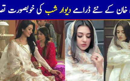 Sarah Khan Is A Stunner In Deewar e Shab