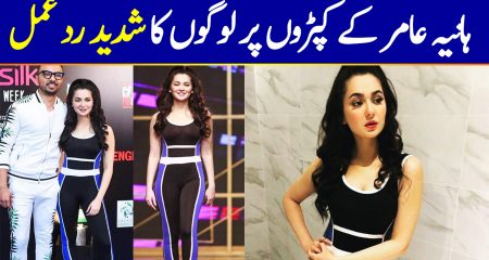 People Criticize Hania Aamir's Bold Dressing