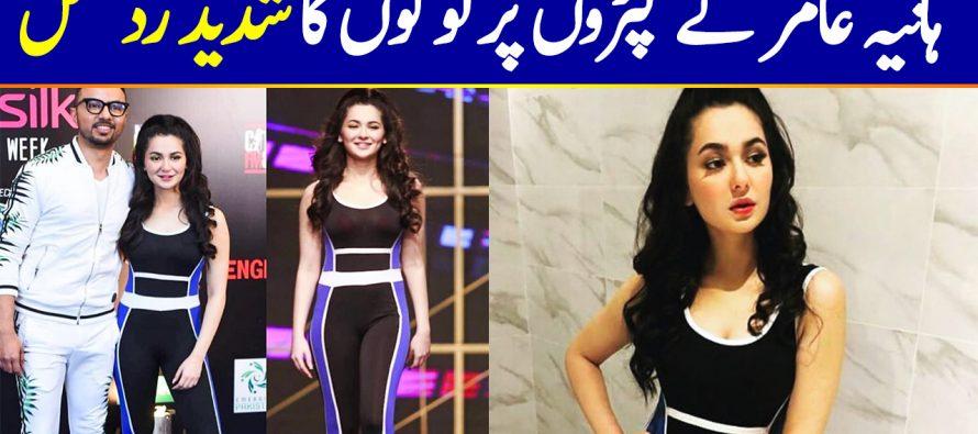 People Criticize Hania Aamir's Bold Dressing