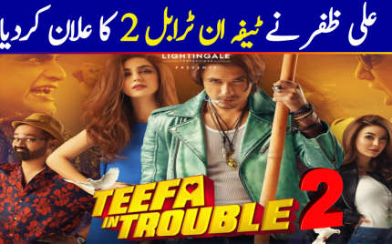 Teefa In Trouble To Have A Sequel