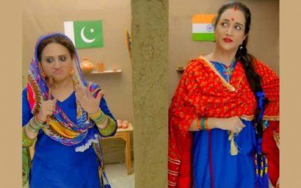Bushra Ansari Comes With A Bang On Youtube