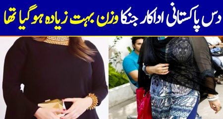 Top 10 Pakistani Actors Who Lost Weight