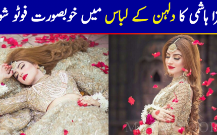 Kinza Hashmi's Latest Bridal Shoot-Pictures