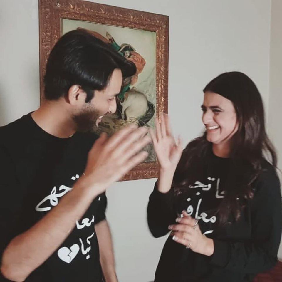 Hira Mani Aka Geeti from Do Bol Wedding Pictures