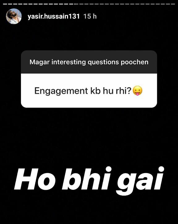 Looks Like Iqra Aziz Is Engaged!