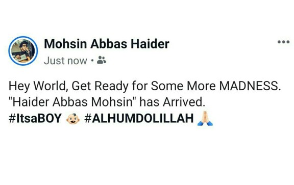 Mohsin Abbas Haider Is Blessed With A Baby Boy