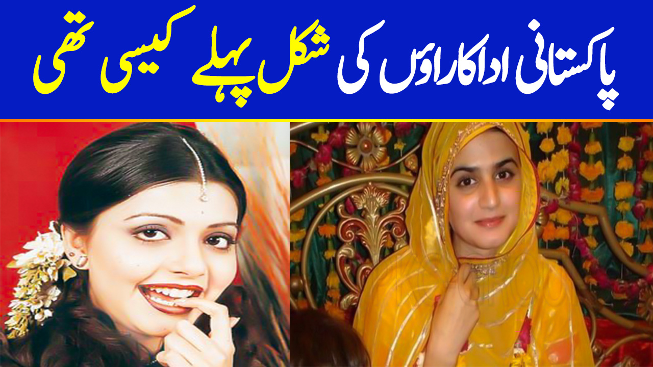 Old Pictures of 10 Pakistani Famous Actors | You Will Die Laughing